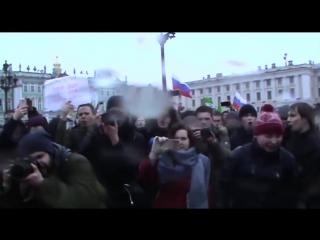 Полиция сняла кино про митинг 26 марта на Марсовом поле