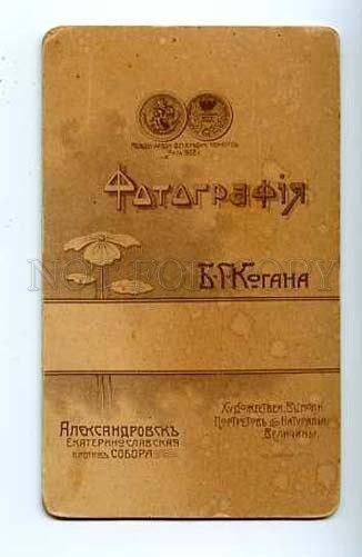 Запорожцы на фотокарточках 110 лет назад (ФОТО)