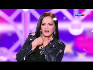 София Ротару - Давай устроим лето (Новинка 2015)