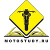 Мотошкола безопасного вождения Motostudy.ru