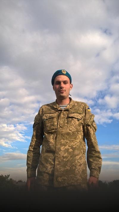 Серёга Полянский