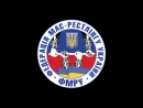 Ukrainian Mas-Wrestling Team 2016