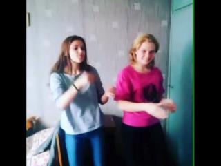Маша и Любаша