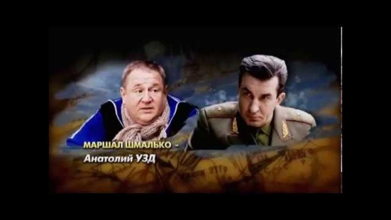 ДЕСАНТНЫЙ БАТЯ 5 серия, Военный Сериал, РУССКИЕ ФИЛЬМЫ - II