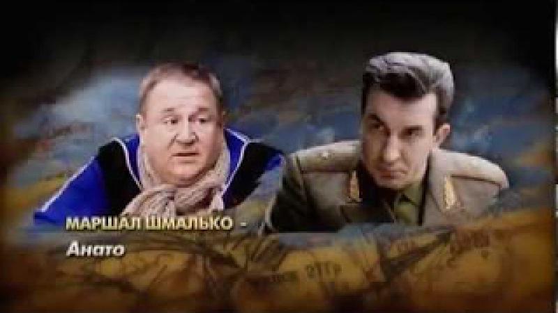 ДЕСАНТНЫЙ БАТЯ 4 серия, Военный Сериал, РУССКИЕ ФИЛЬМЫ - II