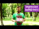 Огляд планшету Impression ImPAD 9415