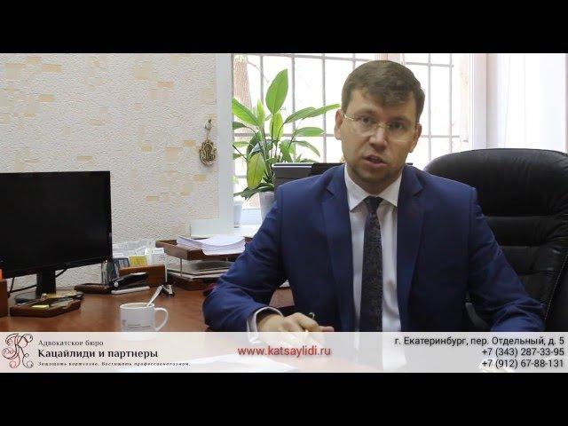 Как подать на алименты Советы адвоката
