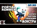 Portal Runner - Портальная Головоломка