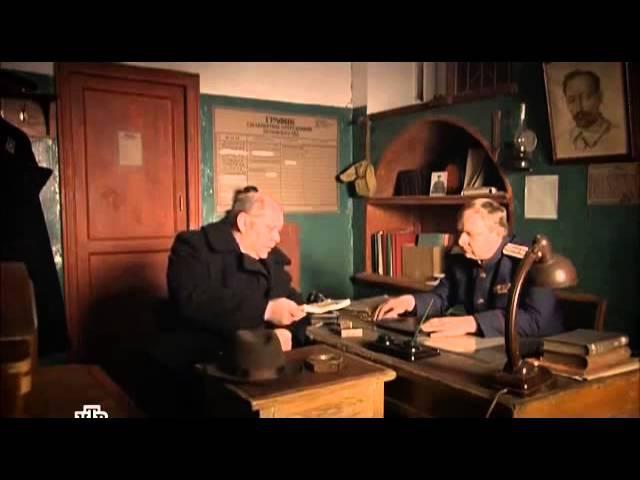 Легавый 1 сезон 5 - 8 серия 2012 360p