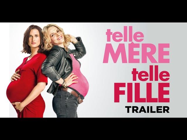 Ой, мамочки / Telle mère, telle fille 2017 Offficial Trailer