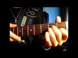 Айдамир Мугу - Чёрные Глаза Тональность (Em) Песни под гитару