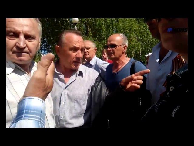 Журналист провокатор на митинге в Днепрорудном.