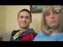 Игорь и Лена 7 серия HD