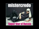 Mr.Credo К.Л.Ё.Н (Electro mix) 2010