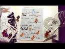 Veegas - Lubię Jeansy (Ślimak) [LYRIC VIDEO]