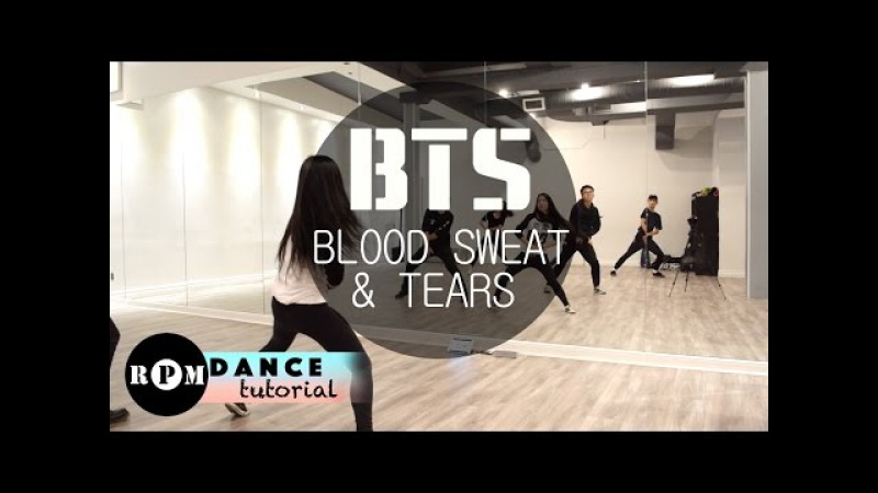 BTS Blood Sweat Tears Dance Tutorial Chorus