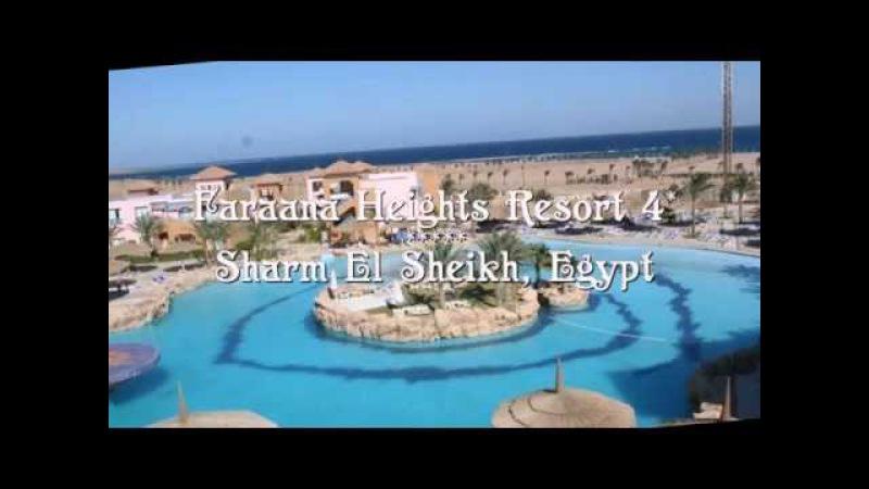 Faraana Heights Resort 4* Sharm El Sheikh Egypt