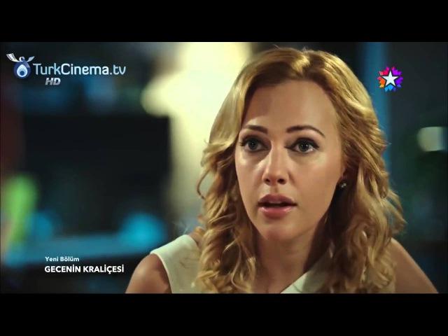 Новинка 2 серия Королева ночи дублированный русский