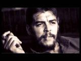 Эрнесто Че Гевара Che Guevara Gallo
