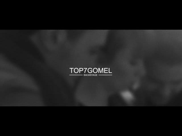 TOP7 2016