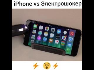 Электрошокер против iPhone 7S