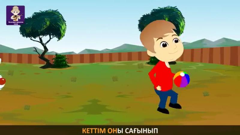 Қошақаным Казахские детские песни Baby Sheep Song in Kazakh видео Free Online
