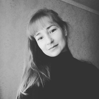 Юлия Микулина