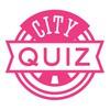 City Quiz Тюмень