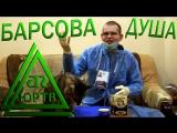 ЮРТВ 2015: Барсова душа. Реклама и новости ДРК ЮРТВ. [№0096]