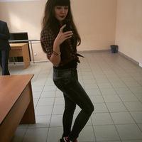 Дана Амирова
