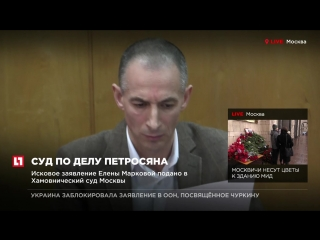 В Москве рассматривают иск о взыскании 350 тыс рублей с Евгения Петросяна