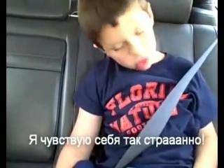 Мальчик после наркоза