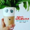 Ждите Вторник   мини-кофейня