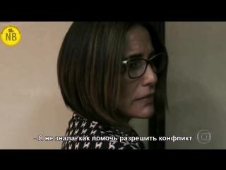 Секреты правосудия - 5 серия (субтитры)