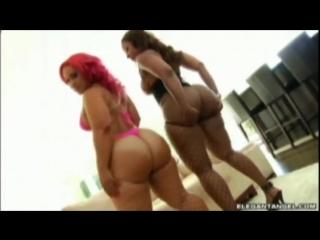 Тверк Алексис Техас  Twerking Alexis Texas # Лесбиянки fuck Скрытая камера WowGirls подростки женщина порно