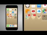 Как на iOS сделать круглые папки