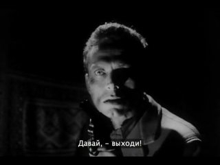 Caltiki – The Immortal Monster 1959 / Калтики, бессмертный монстр / esp (rus-sub)