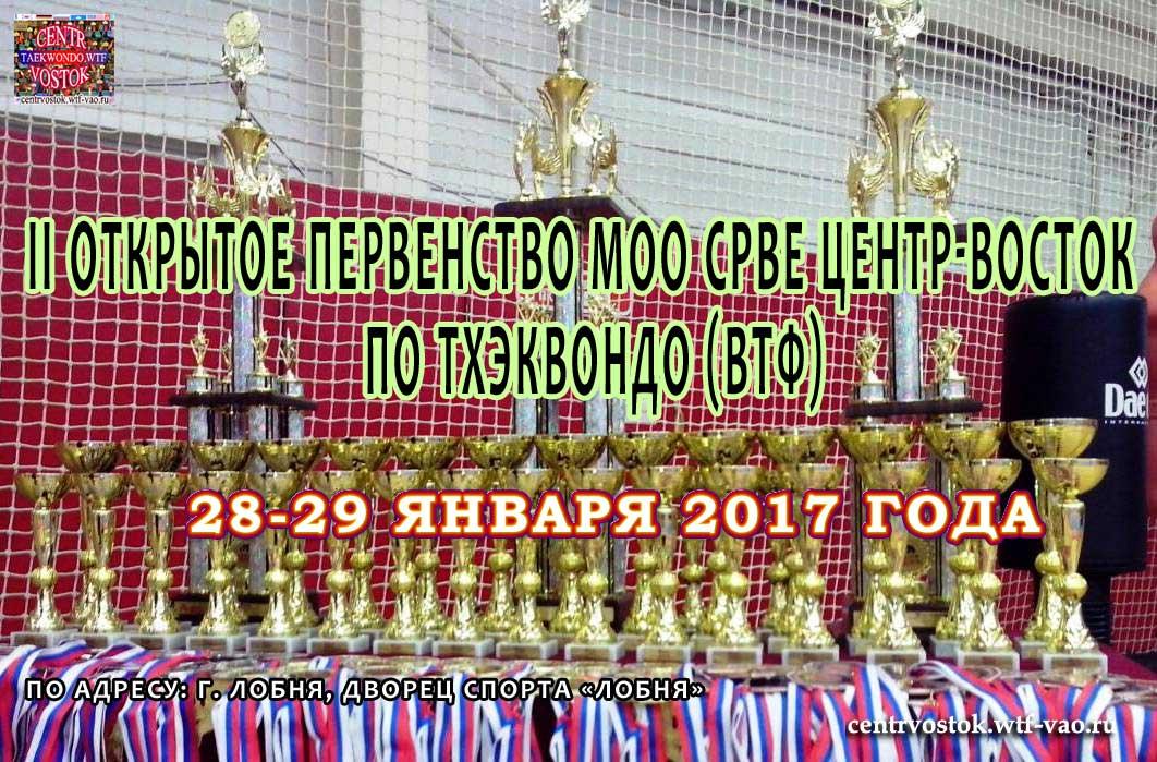 Centr_Vostok-2017