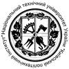 """Підготовчі курси НТУУ """"КПІ"""", ММІ"""