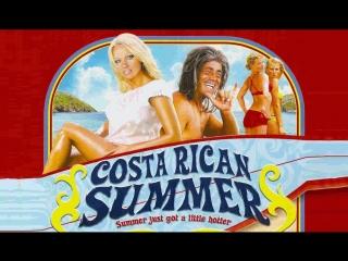 Pamela Anderson -Лето в Коста-Рике (2009)