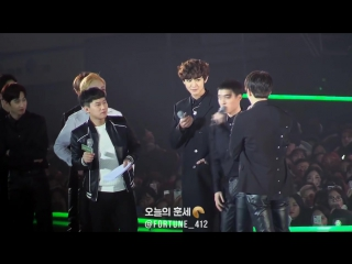 [FANCAM] 170121 Green Nature 2017 EXO Fan Festival @ EXO