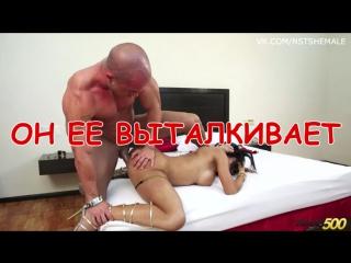 Hypno sissy traning rus