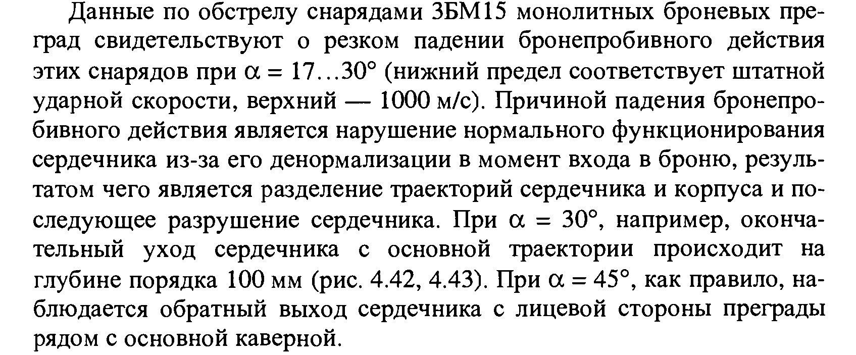 https://pp.vk.me/c636829/v636829681/3d5cb/bISFj5yEYng.jpg