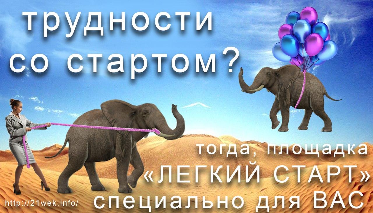 СТРАТЕГИЯ КОМАНДЫ 21 ВЕК UVxQ9pLq-4E