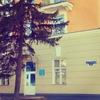 Областная детская библиотека имени А.П. Гайдара