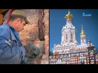 «Мы строим Петербург» — Реставратор.