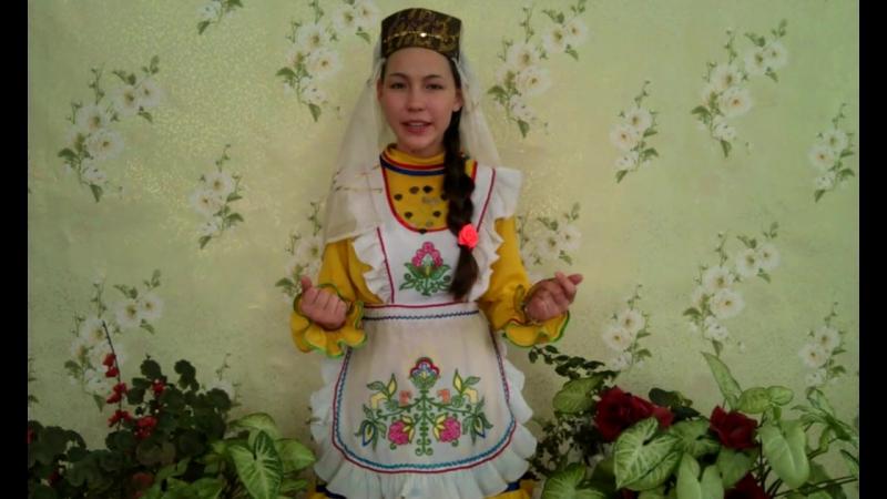 Маннанова Гульнур