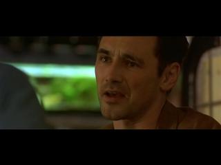 Интим (2000) HD