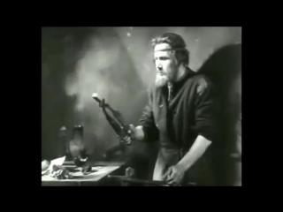 «Первопечатник Иван Фёдоров», 1941. Отрывок