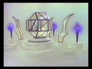 Девочка из завтра (1991 г.) - 1 серия